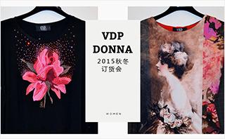 Vdp Donna - 2015/16秋冬 訂貨會