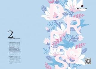 2016春夏 連衣裙趨勢