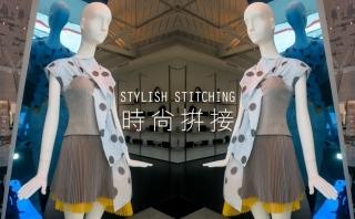 2015春夏時尚拼接零售分析