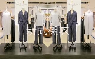 2015初秋襯衣精選零售分析
