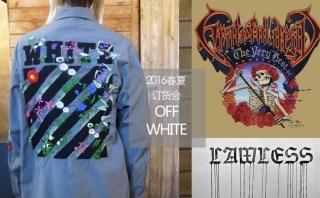 Off+White - 2016春夏订货会