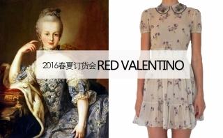 Red Valentino - 2016春夏订货会