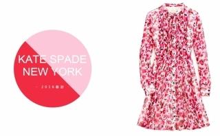 Kate Spade New York - 2016春游