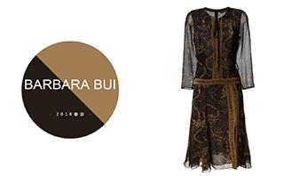 Barbara Bui - 2016春游