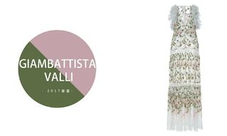 Giambattista Valli - 2017春夏(预售款)