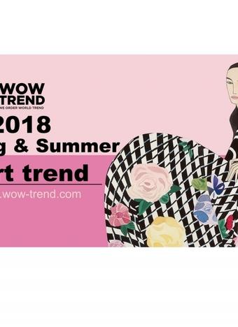 2018春夏 上衣趨勢
