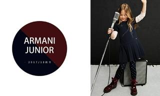 Armani Junior - 音乐舞会(2017/18秋冬)