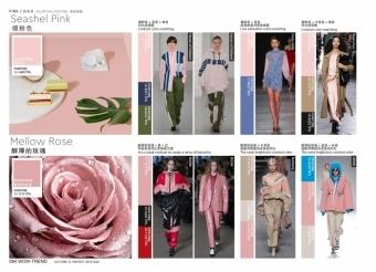 2019/20秋冬 色彩趨勢 - 粉色系