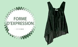"Forme D'Expression - 适应空气的""宁静""(2018春夏)"