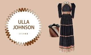 Ulla Johnson - 民族部落的呼唤(2019春夏 预售款)