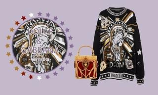"""Dolce & Gabbana - """"DNA""""的延续,做自己的女王(2019春夏 预售款)"""