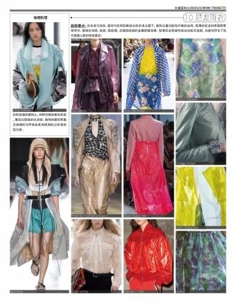 2020春夏 T台趋势 - 尼龙雨衣