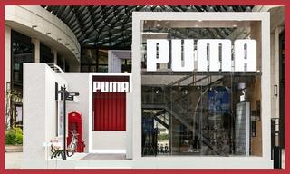 【限时活动】PUMA HOUSE 暖冬派对限时开启,邀你一同沉浸温暖冬日!