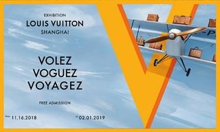 【展览】《飞行、航行、旅行—路易威登》展降临上海 今日起对公众开放