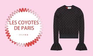 Les Coyotes de Paris - 儿时趣味(2019春夏)