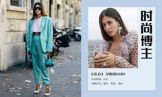 造型更新—Gilda Ambrosio