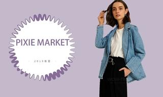 Pixie Market - 复古的记忆(2019春夏)