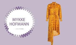 Mykke Hofmann-女性的新时代