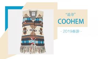 Coohem-追尋(2019春游)