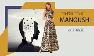 Manoush-寻找自由气息 (2019春夏)