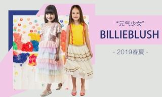 Billieblush-元气少女(2019春夏)