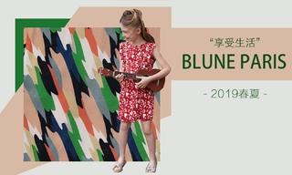 Blune Paris-享受生活(2019春夏)