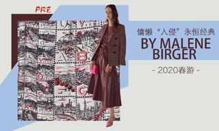 "By Malene Birger - 慵懒""入侵""永恒经典(2020春游 预售款)"