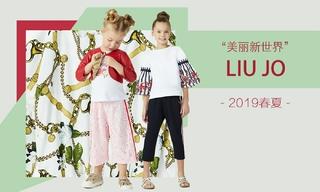 Liu Jo - 美丽新世界(2019春夏)