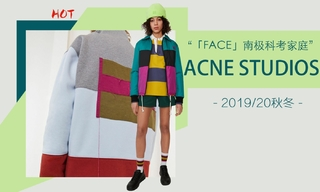 Acne Studios -「Face」南极科考家庭 (2019/20秋冬)