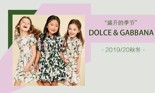 Dolce&Gabbana-盛开的季节(2019/20秋冬)