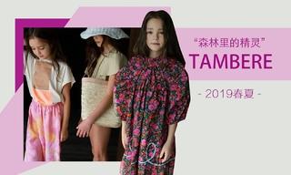 Tambere-森林里的精灵(2019春夏)