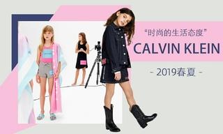 Calvin Klein - 时尚的生活态度(2019春夏)