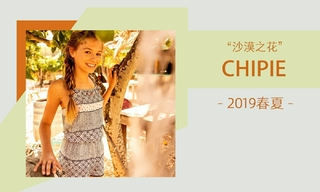 Chipie - 沙漠之花(2019春夏)