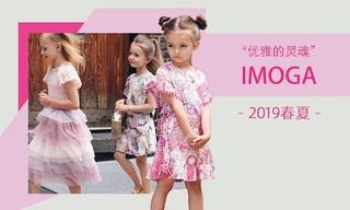 Imoga - 優雅的靈魂(2019春夏)