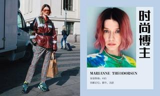造型更新—Marianne Theodorsen