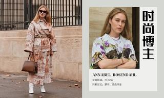 造型更新—Annabel Rosendahl