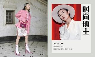 造型更新—AvaFoo