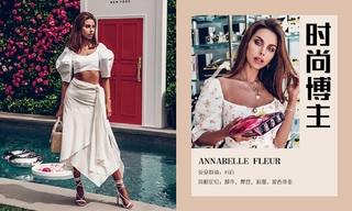 造型更新—Annabelle Fleur