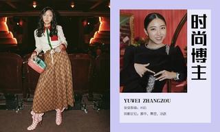 造型更新—Yuwei Zhangzou
