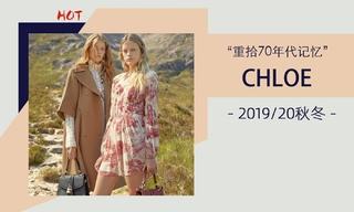 Chloe - 重拾70年代記憶(2019/20秋冬)