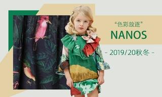 Nanos - 色彩放逐(2019/20秋冬)