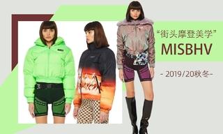 Misbhv - 街頭摩登美學(2019/20秋冬)