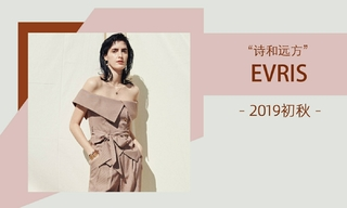 Evris - 詩和遠方(2019初秋)