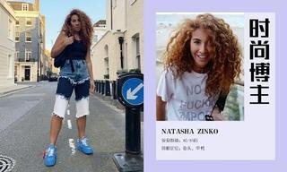 造型更新—Natasha Zinko