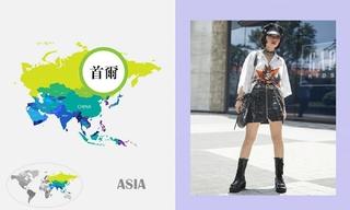 八月韩国时尚街拍(一)