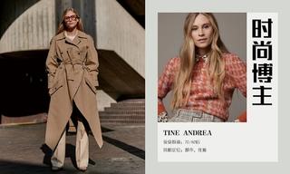 造型更新—Tine Andrea