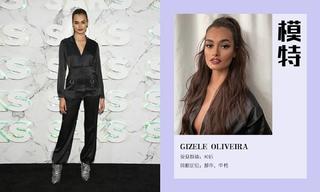 造型更新—Gizele Oliveira
