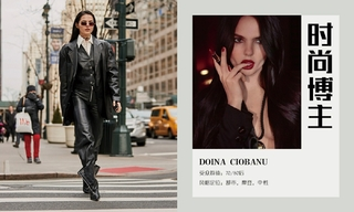 造型更新—Doina Ciobanu