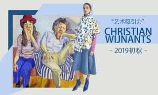 Christian Wijnants - 艺术吸引力(2019初秋)