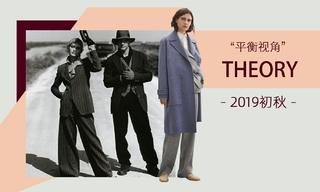 Theory - 平衡视角(2019初秋)